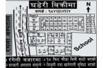 Plotted Land on Sale at Rangeli, Morang