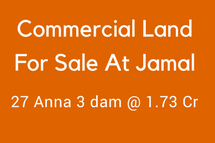 Commercial Land For Sale At Jamal